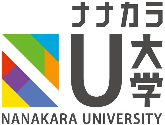 ナナカラ大学